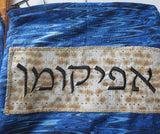 Passover Matzah matzo cover Moses parting the Sea of Reeds modern matza cover with Afikomen case