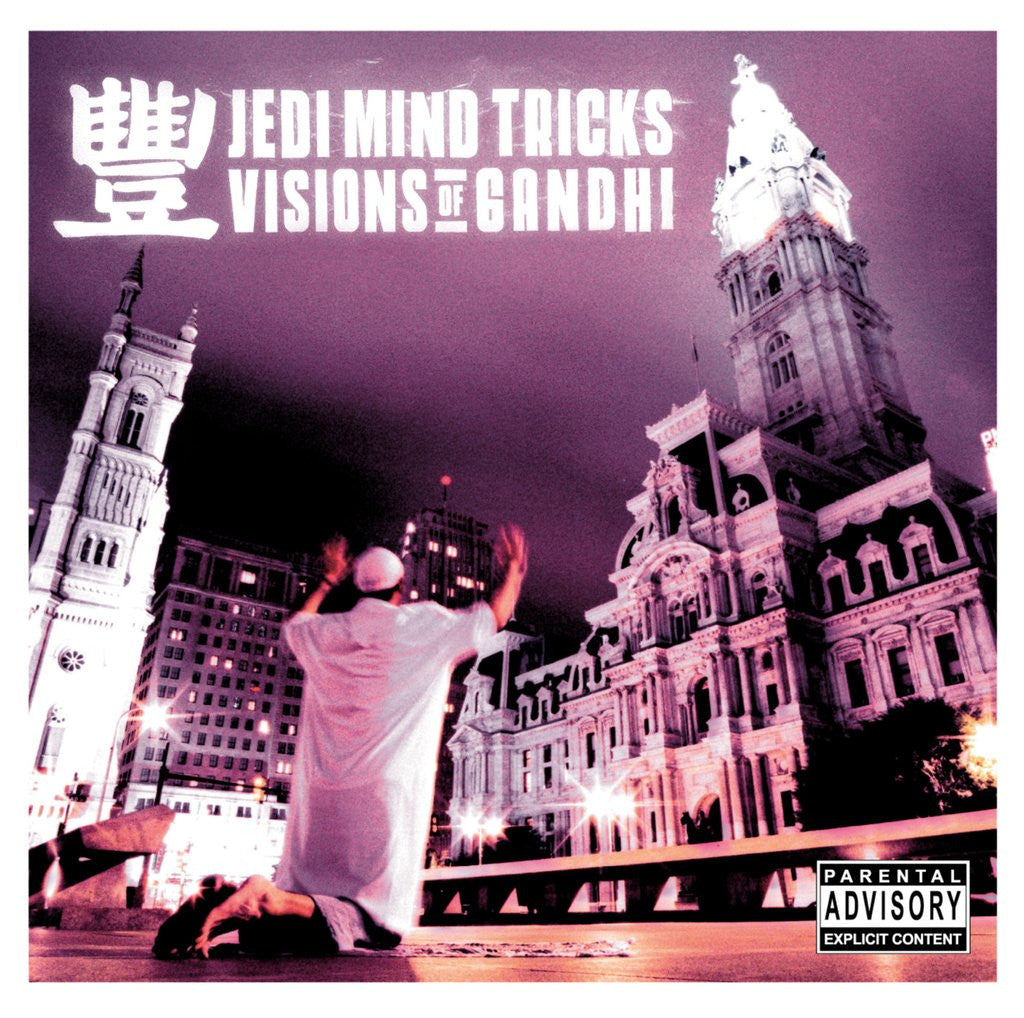 Jedi Mind Tricks ‎– Visions Of Gandhi | 2013 Limited Edition Colour Vinyl Reissue