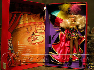 Barbie  NEW  Circus Star - FAO Exclusive MINT