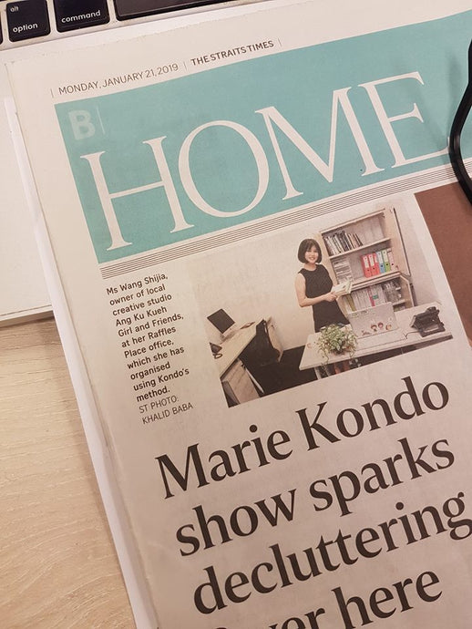 Sharing in The Straits Times Home