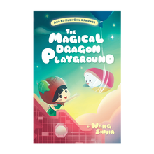 Load image into Gallery viewer, Ang Ku Kueh Girl & Friends: The Magical Dragon Playground