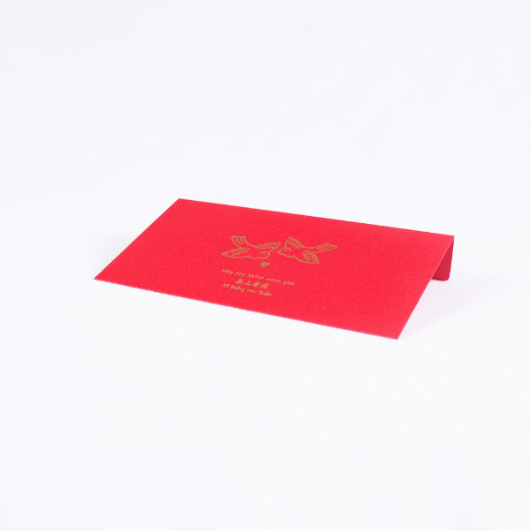 Chinese Red Envelopes, May Joy Shine upon You, Pack of 6