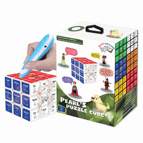 Pearl's Play & Learn Puzzle Cube-1 Arabic