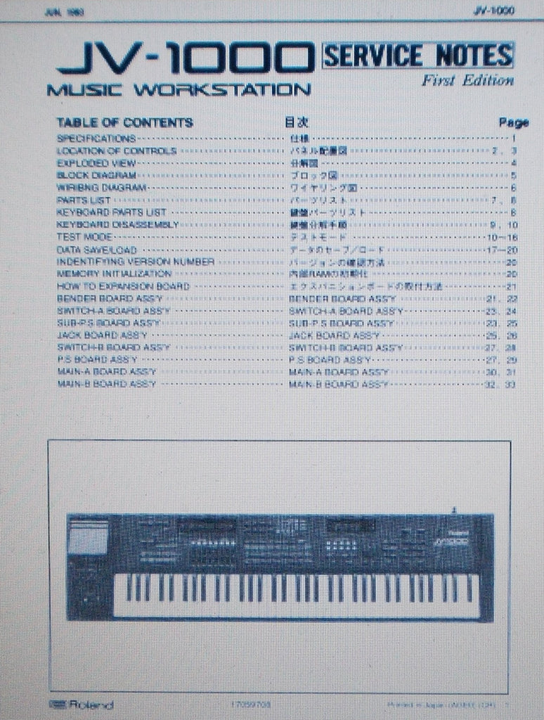 ROLAND JV-1000 MUSIC WORKSTATION SERVICE NOTES FIRST EDITION INC SCHEMS AND PARTS LIST 36 PAGES ENG