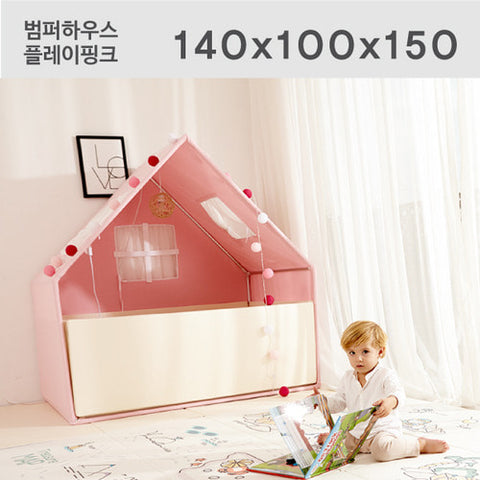 Foldaway Playhouse (Princess Pink)