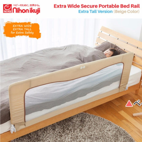 Nihon Ikuji Bed Rail - Extra Wide Extra Tall (Beige)