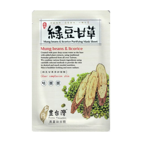 Mung Beans and Licorice Purifying Mask Sheet
