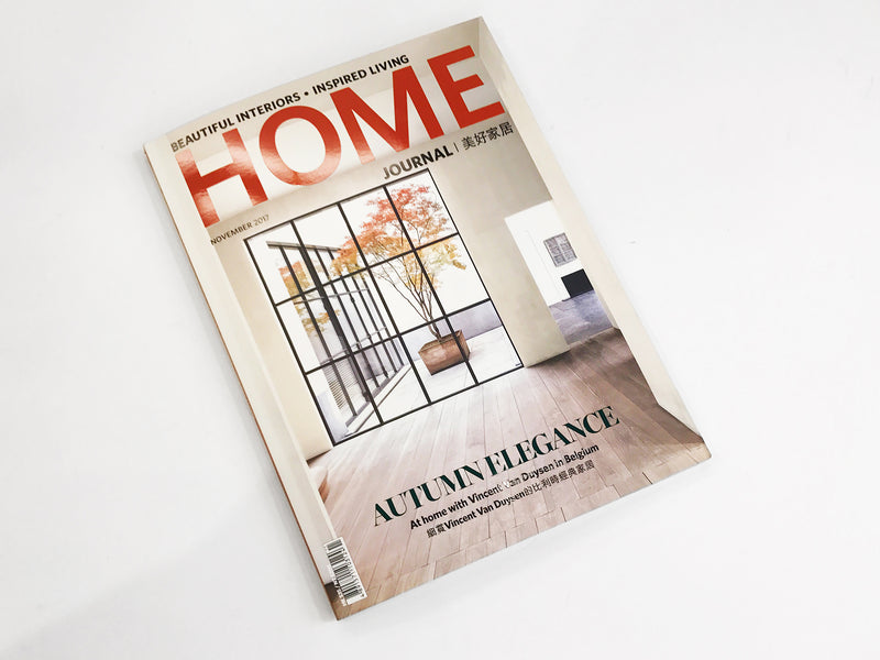 Home Journal Issue 445 | Nov.2017