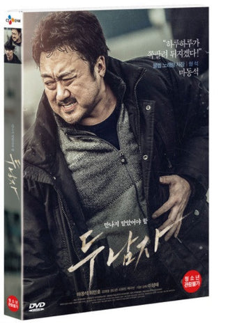 Derailed (2016) (DVD) (English Subtitled) (Korea Version) - Neo Film Shop