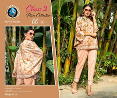 CP-10 SAFWA PREMIUM LAWN - CHASE COLLECTION - DIGITAL 2 PIECE COLLECTION - safwa