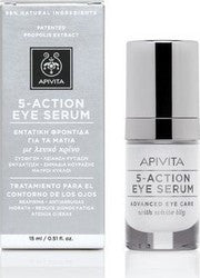 Apivita 5-Action Eye Serum Με Λευκό Κρίνο 15ml