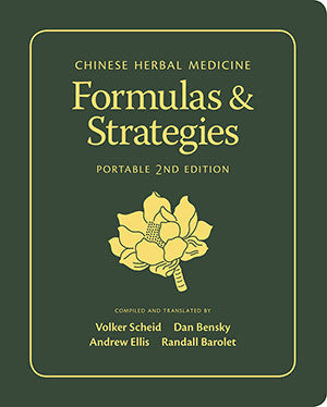 Cover image for Chinese Herbal Medicine: Formulas & Strategies (Portable 2nd Edition)