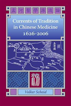 Cover image for Currents of Tradition in Chinese Medicine 1626 to 2006