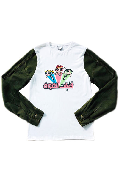 Arabic Power Puff Girls denim sleeve (Khaki)