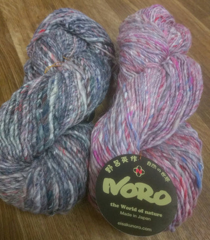 Noro Kiso - NOW 30% OFF!!