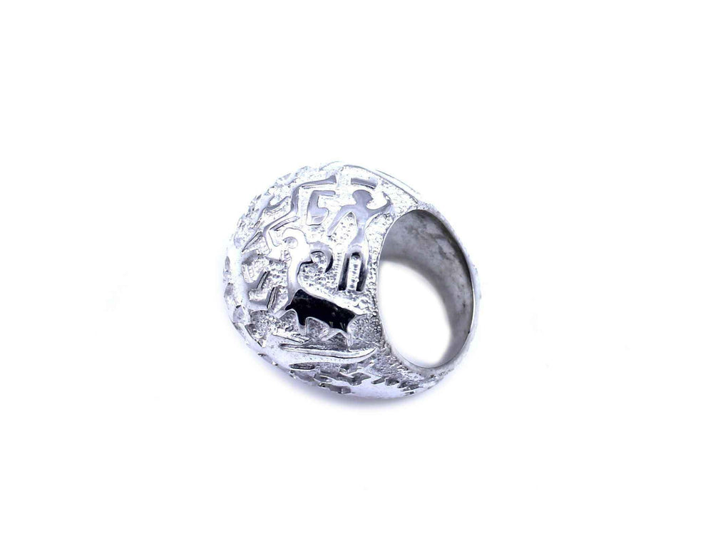 Rock Art High Dome Ring