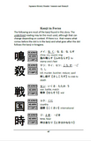 Japanese History Reader Volume 1-3 BUNDLE - The Japan Shop
