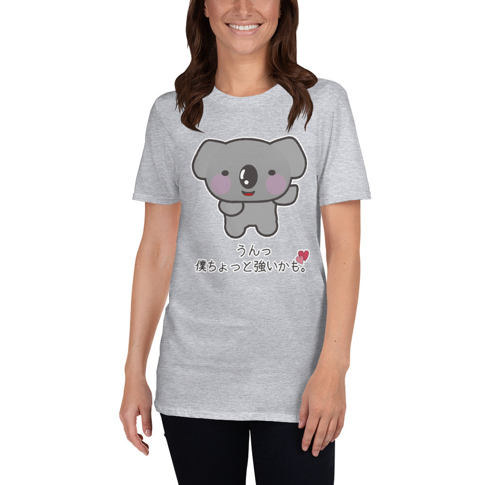 I Think I'm a Little Strong Kawaii Japanese Koala with heart Short-Sleeve Unisex T-Shirt - The Japan Shop