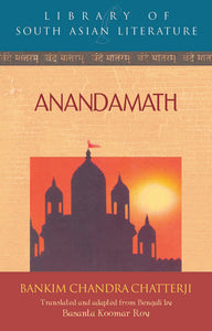 Anandamath - Book Published by Orient Paperbacks