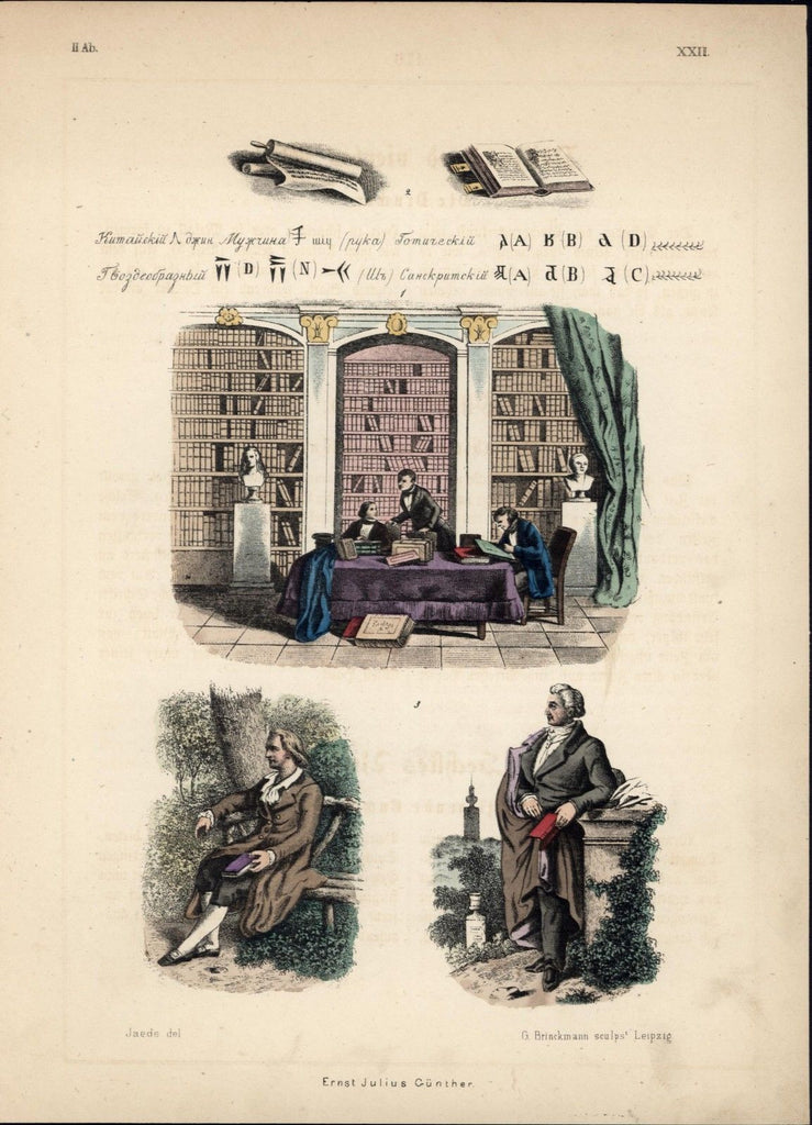 Library scholars books intellectuals 1850s Gunther fine rare antique color print
