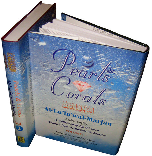 Al-Lulu Wal Marjan - Pearls & Corals (2 Vol. Set) - Collection of Authentic Hadith - Arabic Islamic Shopping Store