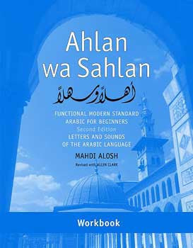 Ahlan wa Sahlan Functional Modern Standard Arabic For Beginners - Workbook w/CD-ROM & DVD - Language Study - Arabic - Arabic Islamic Shopping Store