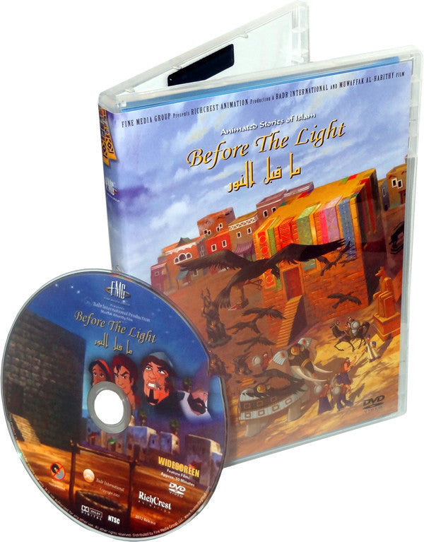 Before the Light (DVD) - Arabic Islamic Shopping Store