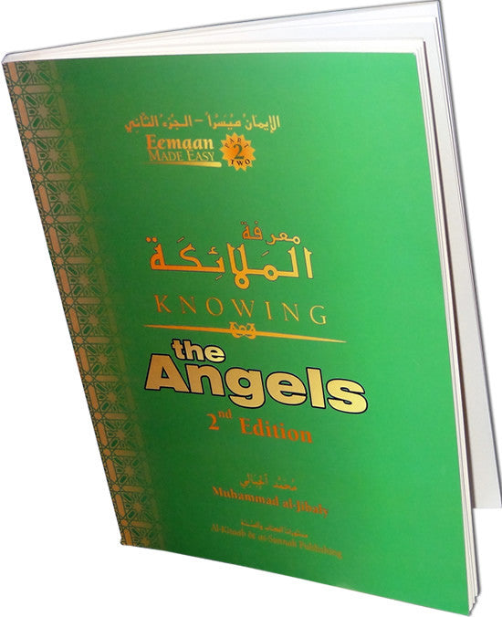 Knowing the Angels (Book 2) - Arabic Islamic Shopping Store