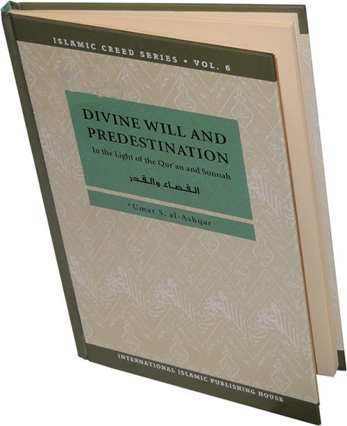 Divine Will and Predestination (Vol. 6) - Arabic Islamic Shopping Store