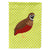 Buy this Chinese Painted or King Quail Green Flag Garden Size