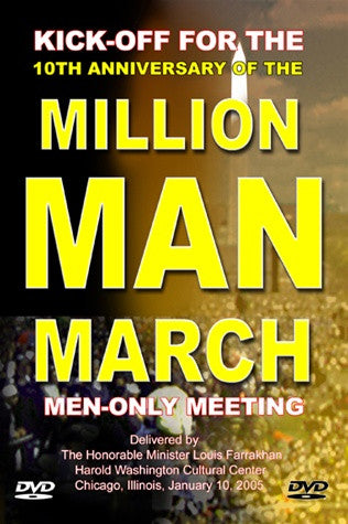 By the Time, Surely Man Is In Lost: Men's Only Meeting