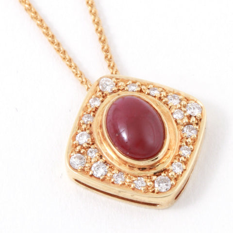 Ruby Cabochon & Pavé Diamond Slider Pendant Necklace - Westmount, Montreal, Quebec - Daisy Exclusive