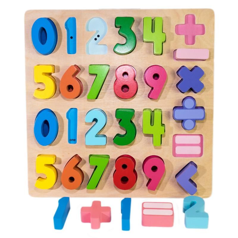Kiddie Connect Number Puzzle