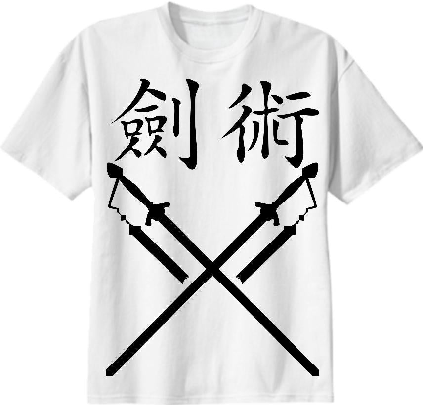 Sword Fighter T Shirt