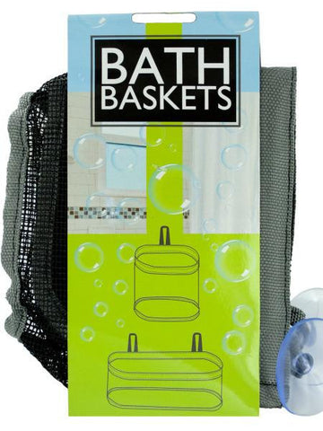 Mesh Bath Baskets Set (Available in a pack of 4)