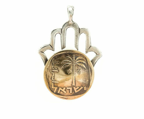 Hamsa with Israeli Old, Collector's Coin Necklace - 10 Agorot Coin of Israel