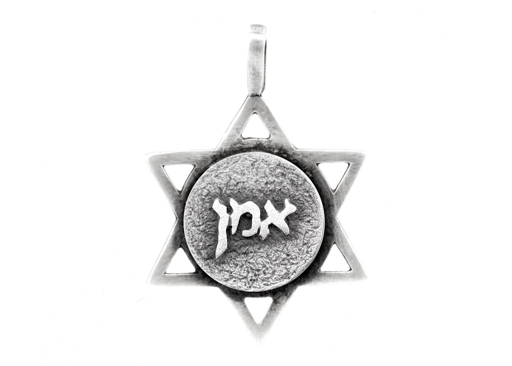 Star of David Coin Necklace with the Amen Medallion
