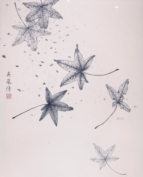 Contemporary Chinese Ink - Floating Leaves II, 2019