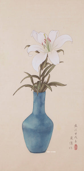 Contemporary Chinese Ink - Lily in Vase - Framed