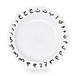 Arabic Alphabet Plate, Bowl and Tumbler Set - Anafiya Gifts