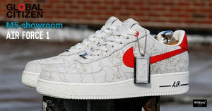 GLOBAL CITIZEN X M5 ปล่อย NIKE AIR FORCE 1 LIMITED EDITION LOW ที่งาน COMPLEXCON