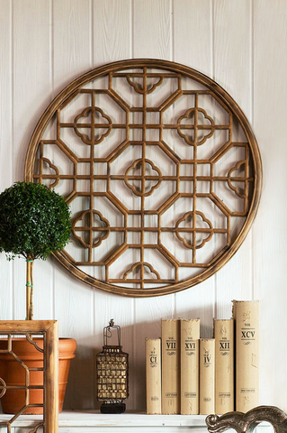 Chinese Wooden Screen Round