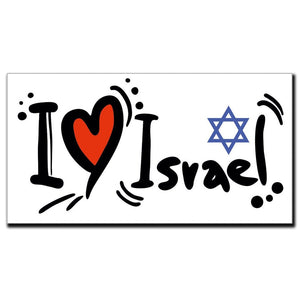 2 x I love Israel Vinyl Sticker #4050