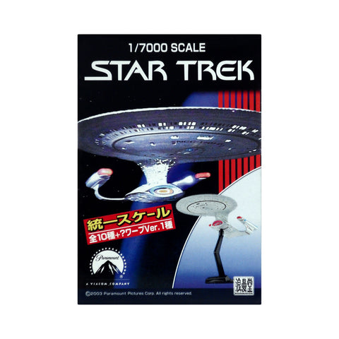 1/7000 scale Star Trek Enterprise from Japan