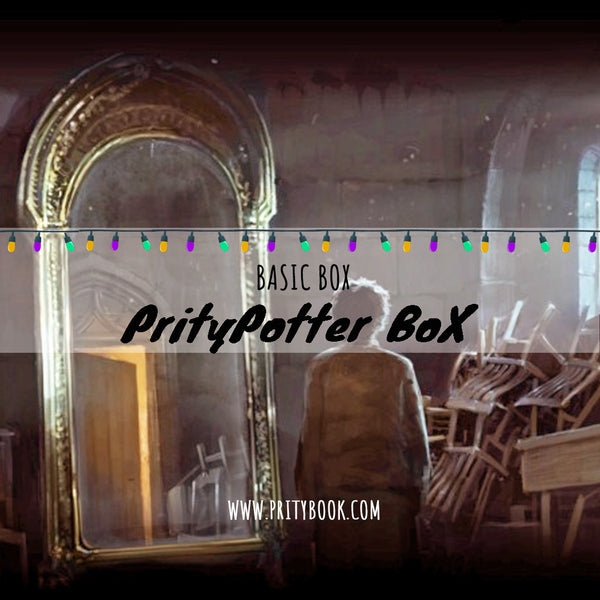 Basic Box - PrityPotter 20th aniversario