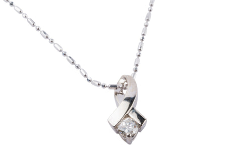 14k White Gold Diamond Solitaire Pendant - One Third Carat Diamond - Aatlo Jewelry Gallery