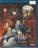 Fate/Stay Night Collection 1 Blu-ray