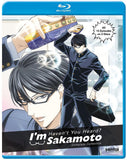 Haven't You Heard? I'm Sakamoto Complete Collection Blu-ray