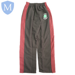 Al-Burhan Grammar School Jogging Bottoms