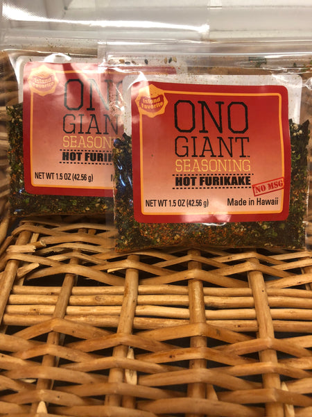 Two Ono Giant Hot Furikake Seasoning 1.5 oz bags (Shipping Included)